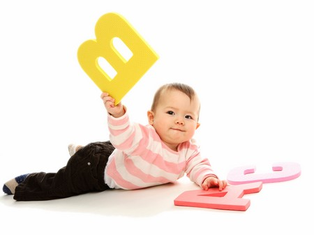 5 month baby Develop Skills 1 Best Way to Help a 5 Month Old Baby Learn and Develop Skills